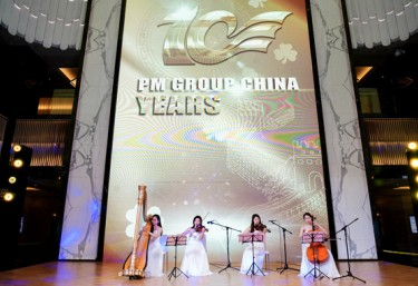PM Group marks 10 years in China